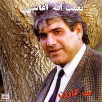 نُت فارسی لب کارون از آقاسی