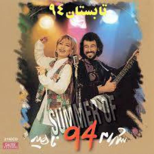نُت فارسی آهنگ دلمو دلبرکم