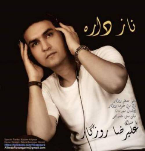 نُت فارسی ناز داره  از علیرضا روزگار