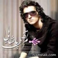 نُت فارسی جاده یکطرفه از مرتضی پاشایی